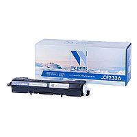 Картридж NVP совместимый NV-CF233A