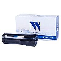Тонер-картридж NVP совместимый NV-106R03585