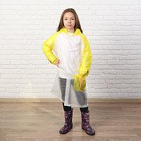 """Дождевик детский """"Гуляем под дождём"""", жёлтый размер L"""