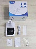 Термометр настенный бесконтактный инфракрасный GP-100 со штативом