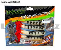 Набор виброхвостов 4 шт Sokuda 010 10 см  (рыболовные приманки)