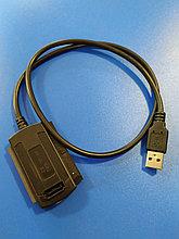 """Переходник (адаптер) с USB на SATA & IDE,кабель для внешнего подключения HDD 2.5"""" Алматы"""