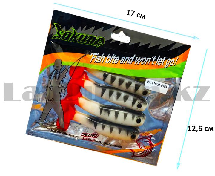 Набор виброхвостов 4 шт Sokuda 010 10 см (рыболовные приманки) - фото 2