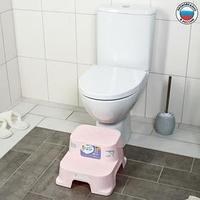 Детский табурет-подставка GUARDIAN, цвет розовый пастельный