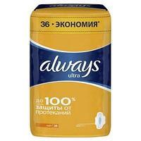 ALWAYS Прокладки ULTRA ЛАЙТ 3кап 36шт
