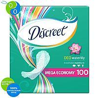 Discreet 100 шт ежедневки Водная лилия (5)