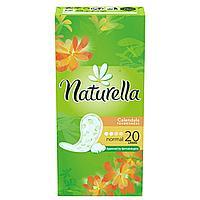 Naturella 20 шт ежедневки Календула Нормал (18)