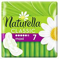 Naturella Classic прокладки толстые Maxi 7 шт