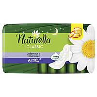 Naturella Classic прокладки толстые Night 6 шт