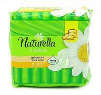 Naturella Classic прокладки толстые Нормал 9 шт