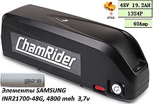 Аккумулятор Li-ion Samsung 48v 19,2 A/H + зарядн. устройство 48 v. Вес 7 Кг. Для моторов до 1500w