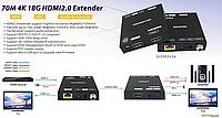 Удлинитель HDMI SX-EX63