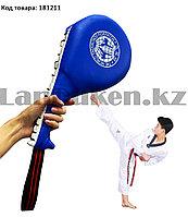 Лапа-ракетка для тхэквондо  двухсторонний барабанный синяя