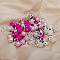 """Набор шаров пластик d-2,5 см, 40 шт """"Малышки в шарике"""" бело-розовый"""
