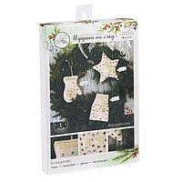 Игрушки на ёлку «Новогодняя сказка», набор для шитья, 10,7 × 16,3 × 2,5 см