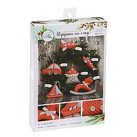 Игрушки на ёлку «Детские», набор для шитья, 10,7 × 16,3 × 2,5 см