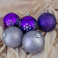 """Набор шаров пластик d-14 см, 5 шт """"Барбара"""" фиолетовый"""