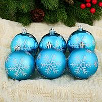 """Набор шаров пластик d-7 см, 6 шт """"Снегопад"""" голубой"""