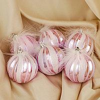"""Набор шаров пластик d-6 см, 6 шт """"Пушистый зефир"""" розовый"""
