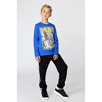 Брюки для мальчика «Школьник», чёрный, рост 134 см