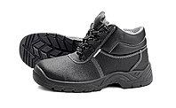 Ботинки защитные, унивесальные Спецобувь, фото 1