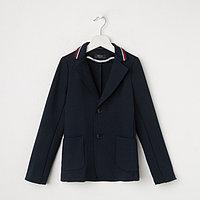 Пиджак для мальчика, цвет тёмно-синий, рост 140 см (68)