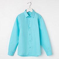 Сорочка для мальчика, цвет бирюзовый, рост 122-128 см