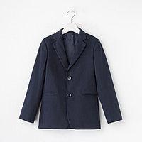 Пиджак для мальчика, цвет тёмно-синий, рост 152 см (72)