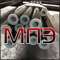 Труба сталь 12Х13Г12БС2Н2Д2 котельная бесшовная стальная горячедеформированная высокого низкого давления КВД