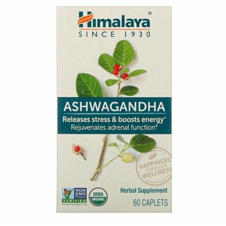 Ашваганда, 60 капсуловидных таблеток