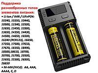 Универсальное зарядное устройство для батареек Nitecore Intellicharger NEW i2