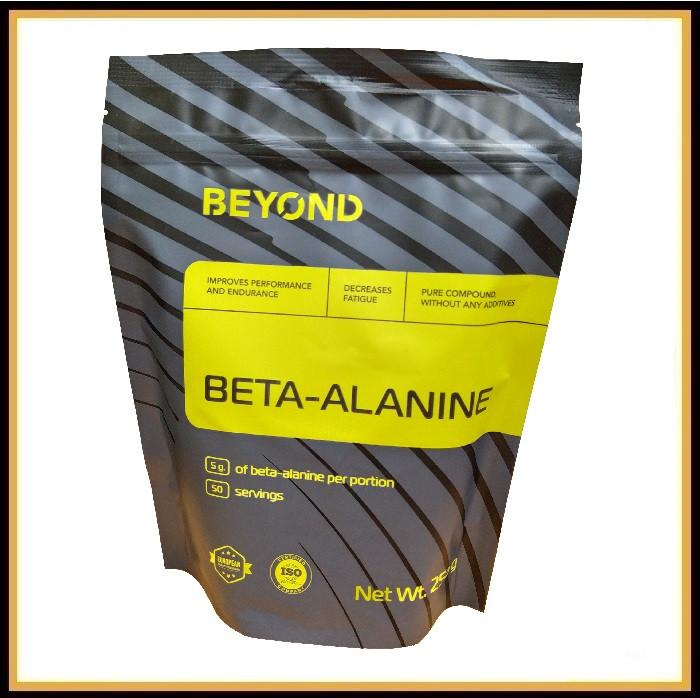 Beyond Beta-Alanine 250гр