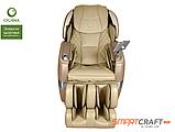 Массажное кресло OGAWA SMART CRAFT PRO OG7208, фото 2