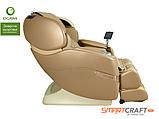 Массажное кресло OGAWA SMART CRAFT PRO OG7208, фото 3