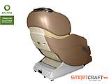 Массажное кресло OGAWA SMART CRAFT PRO OG7208, фото 5