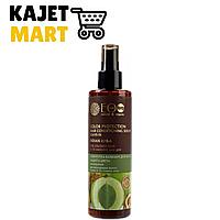 ЭС Сыворотка-бальзам для волос Защита цвета для окрашенных волос 200 мл.