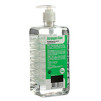 Универсальное средство для дезинфекции Астрадез Септ пролонгированного действия 1 л