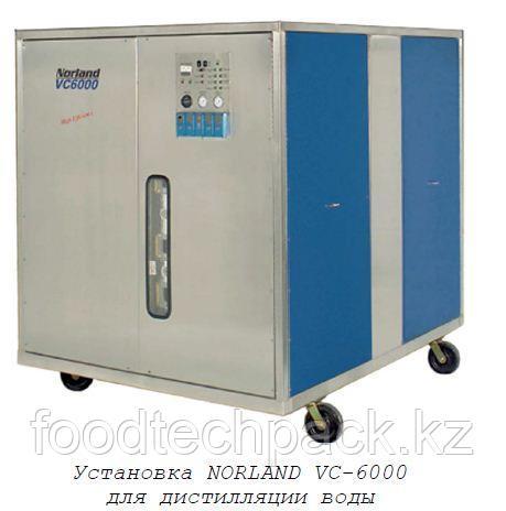 Системы дистилляции воды NORLAND VC (паровой компрессор)