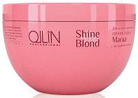 Маска для волос OLLIN Shine Blond с экстрактом эхинацеи, 300 мл