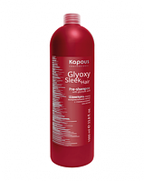 Шампунь KAPOUS перед выпрямлением волос Glyoxy Sleek Hair 1000 мл №51093