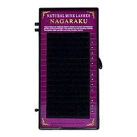 Ресницы NAGARAKU натуральные норковые C.0.07 - 12 мм №86880