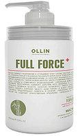Маска для волос OLLIN Full Force с экстрактом бамбука, 650 мл №725621