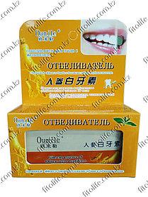 Отбеливатель для зубов с женьшенем«Oumile».