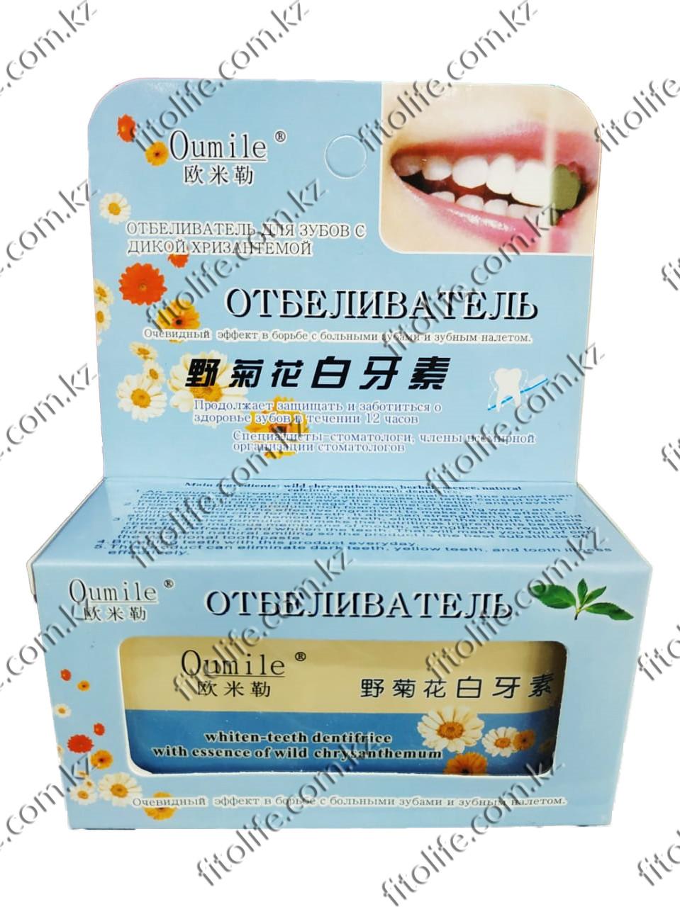 """Отбеливатель для зубов с дикой хризантемой """"Oumile"""""""
