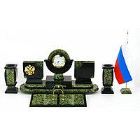 Письменный набор с символикой России камень змеевик