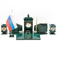 Настольный канцелярский набор с гербом и флагом России камень змеевик