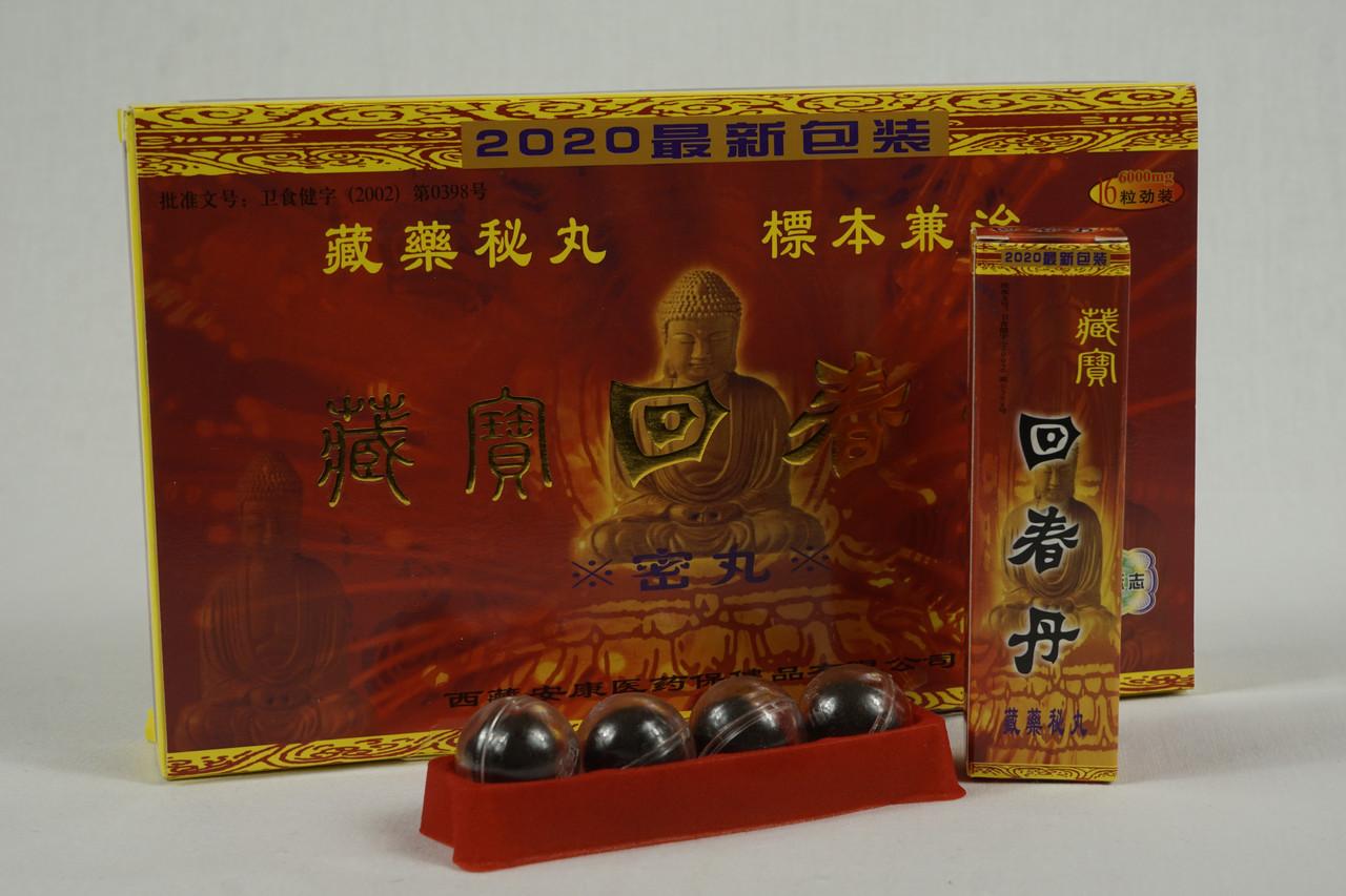 Будда виагра средство для повышения потенции, 4 коробочки*4 шарика по 6 гр.