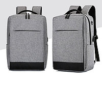 Многофункциональный рюкзак