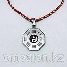 Амулет Инь-Ян, 25мм