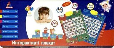 Интерактивный обучающий счёту и алфавиту плакат «Говорящая Азбука» (Казахский)